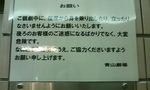 青山劇場座席入口案内図.jpg